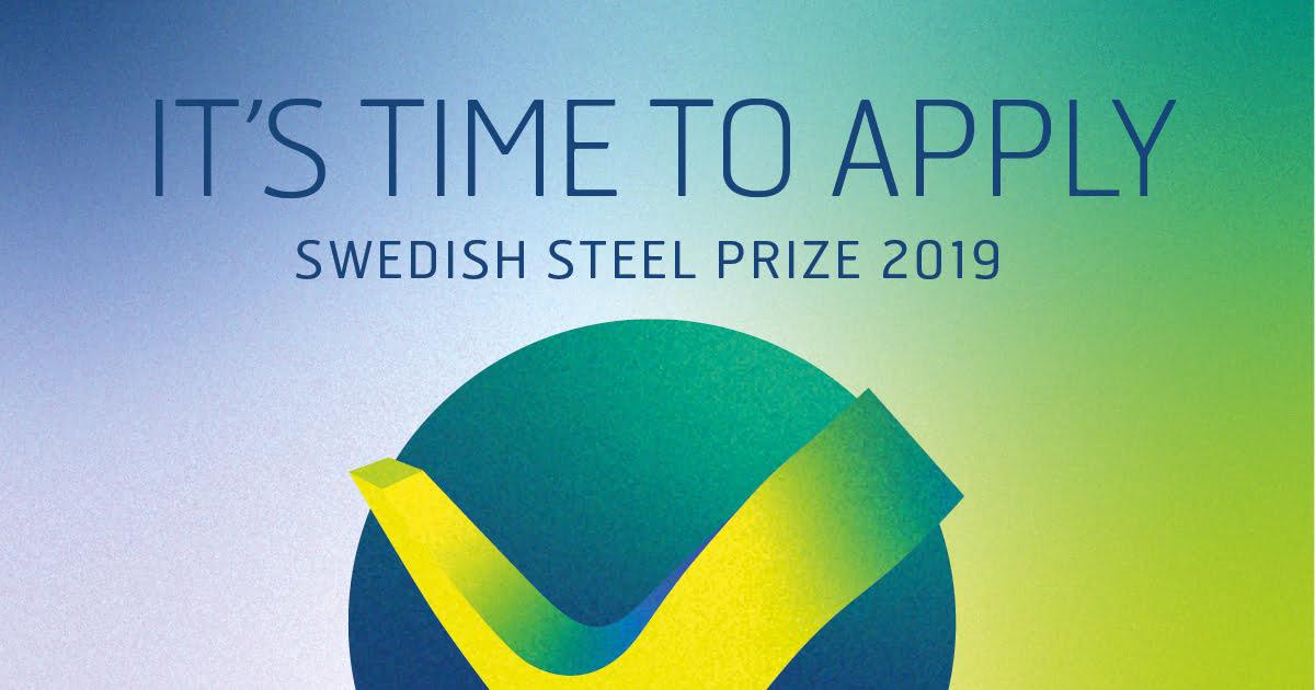 جایزه فولاد سوئد Swedish Steel Prize 2019