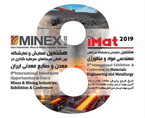 نمایشگاه MINEX